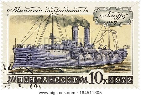 MOSCOW RUSSIA - January 08 2017: A stamp printed in USSR (Russia) shows Russian minelayer