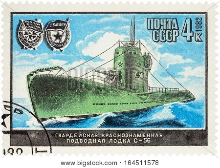 MOSCOW RUSSIA - January 08 2017: A stamp printed in USSR (Russia) shows Russian diesel submarine S-56 series