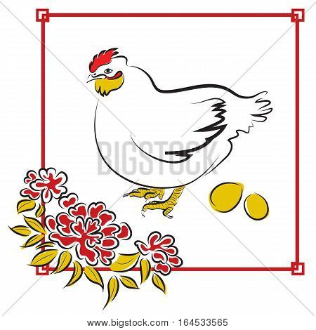 graphic design editable for your design, hand drawn rooster with flower and golden eggs on white background. Vector Illustration.