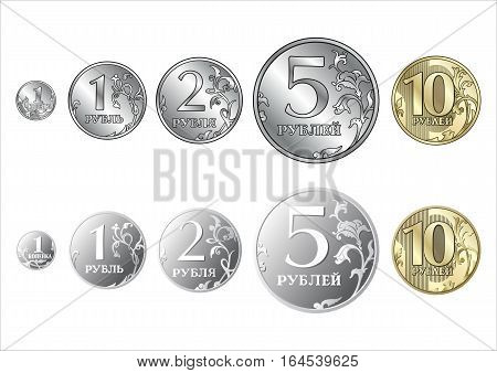 Set of Russian coins ruble in vector: 1 2 5 and 10 rubles and 1 kopeck isolated on white background