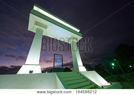 Leon Nicaragua - January 4 2017: Ruben Dario monument in park during sunset