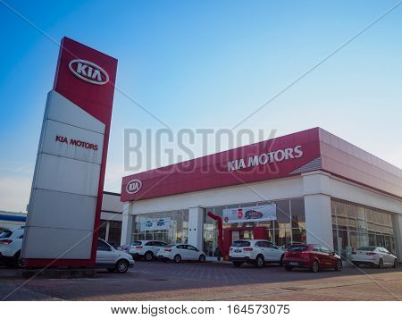 Auto City, Penang, Malaysia - December 17, 2016: Office of official dealer KIA Motors. Kia Motors is South Korea's second-largest automobile manufacturer
