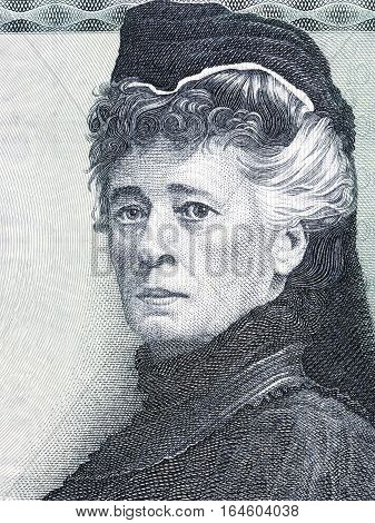 Bertha von Suttner portrait from Austrian money - 1000 schilling
