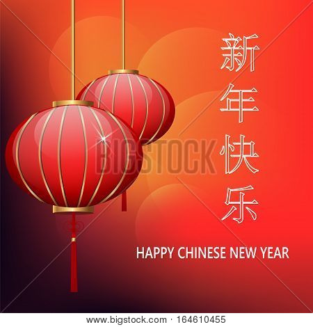 Postcard Chinese New Year Lanterns on bright red background. Lettering translates as Happy New Year. Vector illustration. EPS10