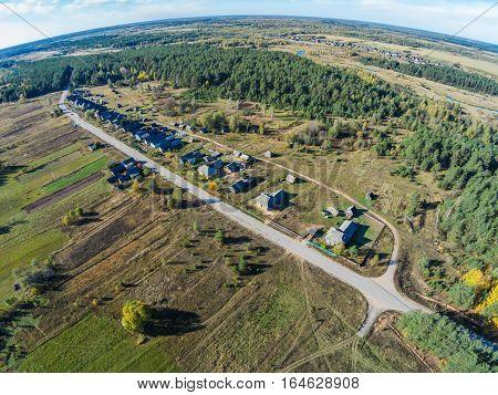 Village along the road. One of the many villages Maksatihinsky district of Tver region.