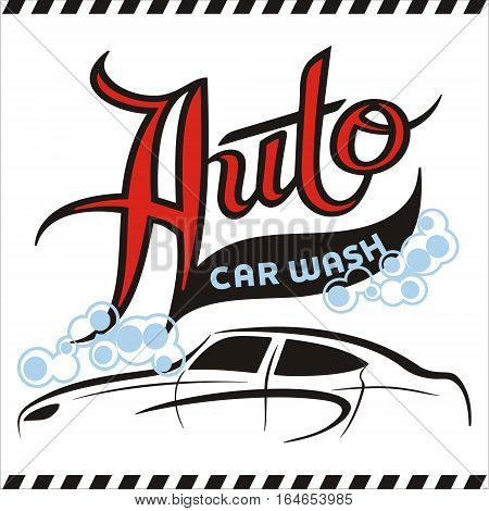 illustration vector black car on the white background with sign auto car wash
