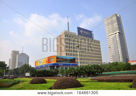 NANJING, CHINA - JUN. 19, 2012: Gulou Telecom Building in Gulou Square in the city center of Nanjing (Southern Capital), Jiangsu Province, China.