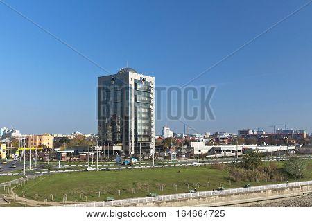 KRASNODAR RUSSIA - NOVEMBER 03.2013: Office building of LLC