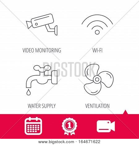 Achievement and video cam signs. Wifi, video camera and ventilation icons. Water supply linear sign. Calendar icon. Vector
