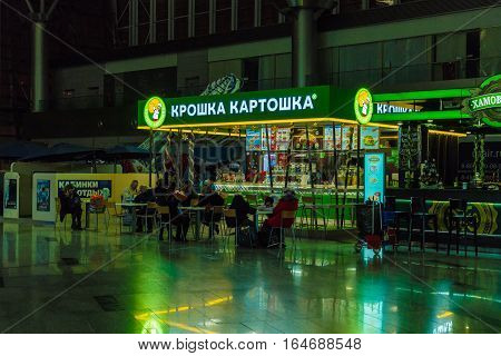 Moscow, Russia - December 25, 2016:  Visitors Have A Rest In One Of Cafe Of Fast Food Kroshka-kartos