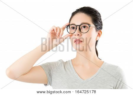 Asian Woman Content Natural Looking Over Her Classy Glasses