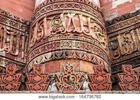 Column of Qutub Minar. Red sandstone. Verses from the Quran. Arabic script. Delhi India.