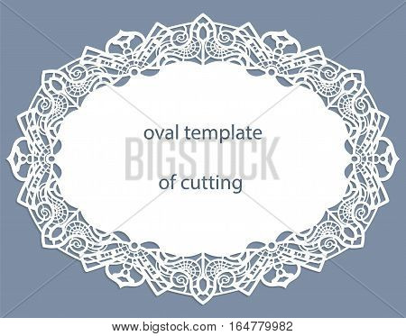 Greeting card with openwork oval border paper doily under the cake template for cutting wedding invitation decorative plate is laser cut frame with lace edge vector illustrations.