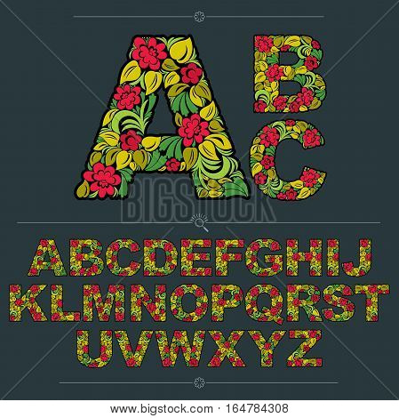 Ecology Style Flowery Font, Colorful Vector Typeset Made Using Natural Ornament. Alphabet Capital Le