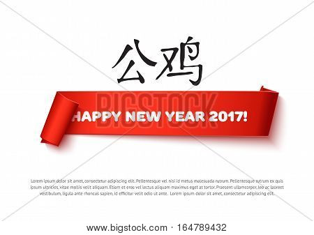 Red paper ribbon with text and character Rooster. Chinese New Year banner
