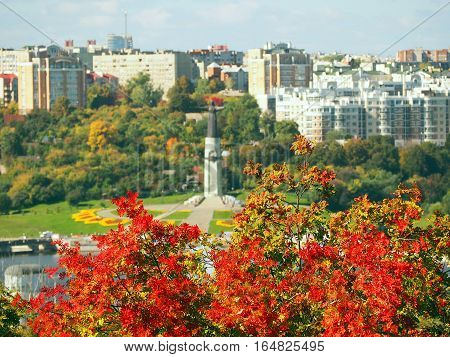CHEBOKSARY CHUVASHIA RUSSIA - 13 SEPTEMBER 2015: A view from the Victory Park of the city Cheboksary Bay and Monument Mother Protecting