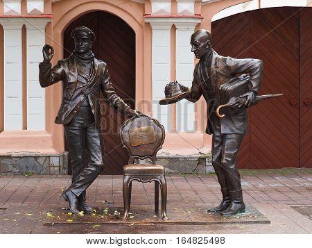 CHEBOKSARY CHUVASHIA RUSSIA - JUNE 2016: Monument