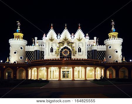 KAZAN REPUBLIC OF TATARSTAN RUSSIA - 13 SEPTEMBER 2015 Night lighting of the building Tatar State Puppet Theatre Ekiyat
