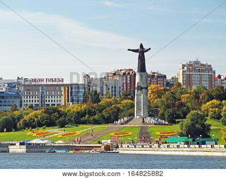 CHEBOKSARY CHUVASHIA RUSSIA - 13 SEPTEMBER 2015: The Monument of Mother-patroness of the Chuvash people historic waterfront Cheboksary Bay