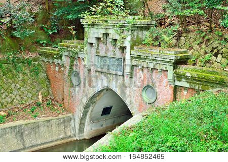 Old Lake Biwa canal tunnel mouth with the tunnel name on the sign. Kyoto Japan.