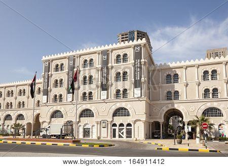 SHARJAH UAE - NOV 28 2016: The Maraya Art Centre in the city of Sharjah United Arab Emirates