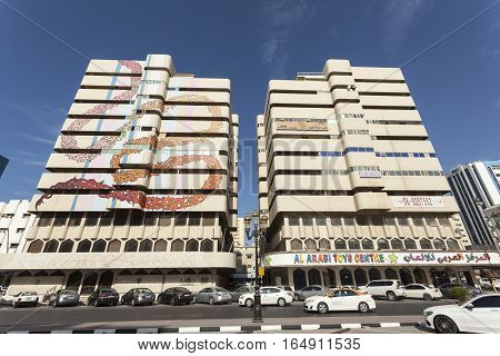 SHARJAH UAE - NOV 28 2016: Colorful decorated buildings in the city of Sharjah United Arab Emirates