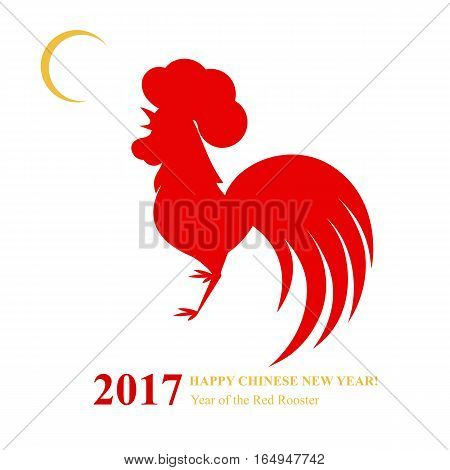 Chinese New Year 2017. Red rooster. Lunar calendar