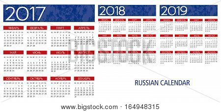 Textured Russian Calendar 2017-2018-2019 vector template text is outline