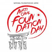 foundation, day, japan, national, background, white, illustration, concept, card, design, japanese, february, abstract, symbol, graphic, holiday, shape, celebration, traditional, banner, country, nation, patriotic, patriotism poster