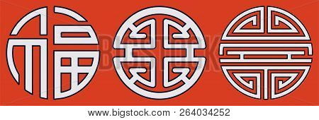 The Sanxing Round Symbols Fu, Lu, And Shou Or Cai, Zi And Shou Icons Meaning Prosperity, Status, And
