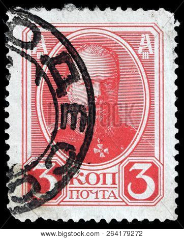 Luga, Russia - September 12, 2018: A Stamp Printed By Russia Shows Alexander Iii The Emperor Of Russ