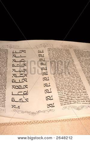 Megillah Esther (Book Of Esther)