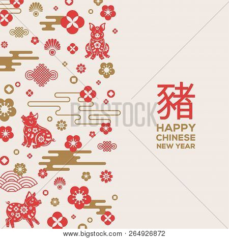 chinese new year greeting card with vertical border of asian patterns oriental flowers peony