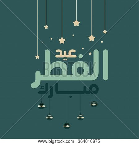 Happy Eid Al Fitr Mubarak. Arabic Islamic Calligraphy Of Text Eid Al Fitr Mubarak Translate In Engli