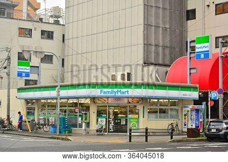 Osaka, Jp - April 8 - Family Mart Convenience Store On April 8, 2017 In Osaka, Japan.