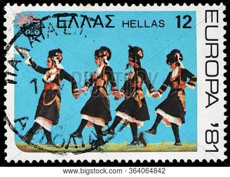 Luga, Russia - October 15, 2019: A Stamp Printed By Greece Shows Traditional Dances - Kyra Maria, Al
