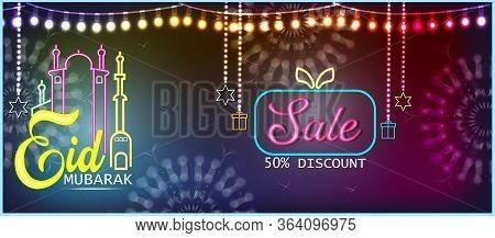Eid Mubarak Sale Banner For Advertisement Holiday Card Muslim Holiday, Design Template Modern Trend