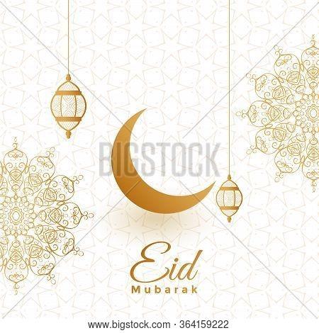 Eid Mubarak Golden Moon And Lantern Festival Card Design