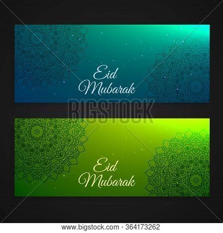 Set Of Beautiful Eid Mubarak Festival Vector Design Illustration