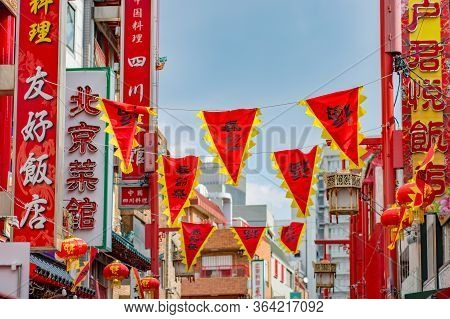 Kobe / Japan - February 17, 2018: Chinatown In Kobe, Hyogo Prefecture, Japan Decorated For Lunar New