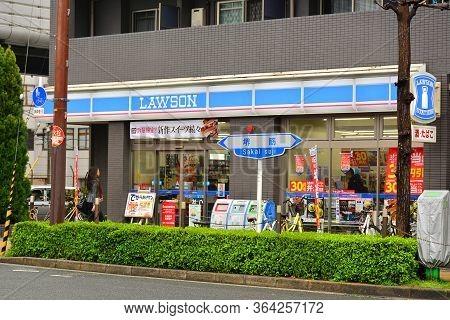 Osaka, Jp - April 7 - Lawson Convenience Store On April 7, 2017 In Osaka, Japan.