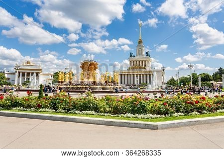 Moscow, Russia - July 8, 2019: Famous Fountain