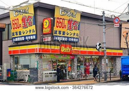 Osaka, Jp - April 7 - Daily Yamazaki Convenience Store On April 7, 2017 In Osaka, Japan.
