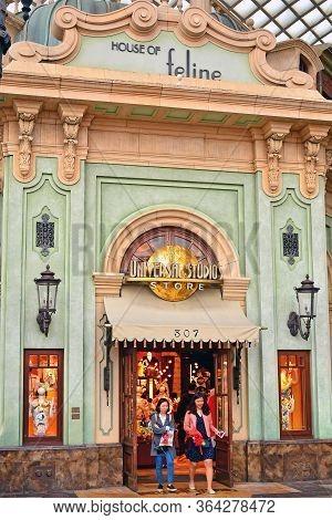 Osaka, Jp - April 7 - Universal Studios Store Facade At Universal Studios Japan On April 7, 2017 In