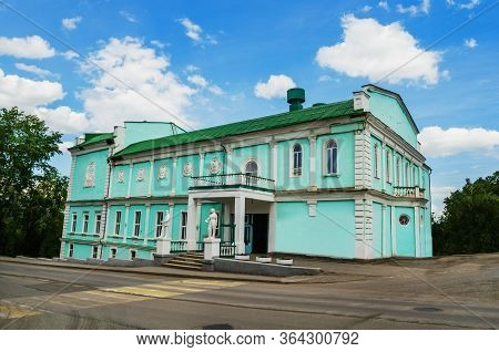 Alapayevsk, Russia - June 15, 2017: View Of The Palace Of Culture Of The City Of Alapaevsk  In Sunny