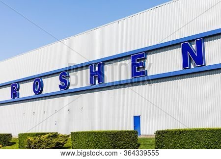 Yahotyn, Ukraine, Apr. 30, 2020: Logistics Center Of Roshen Confectionery Company. The Logistic Comp