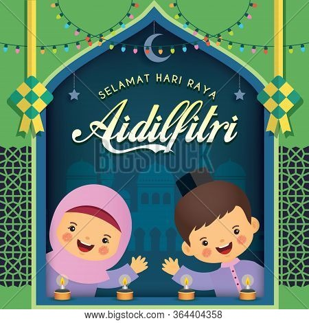 Hari Raya Aidilfitri Greeting Card. Cute Cartoon Muslim With Colorful Light Bulbs, Ketupat, Pelita (