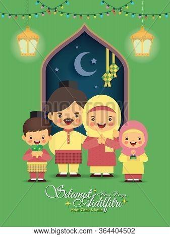 Hari Raya Aidilfitri Greeting Card. Cartoon Muslim Family With Colorful Light Bulbs, Ketupat, Pelita