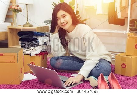 Work From Home. Happy Female Selling Products Online, Start Up Small Business Owner Using Laptop Com