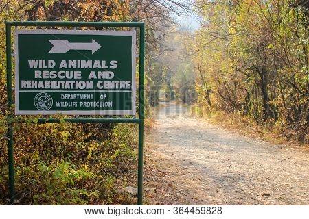 Dachigam, Srinagar, India: Dated: Nov 15, 2018- A Sign Board In Dachigam National Park In Srinagar,